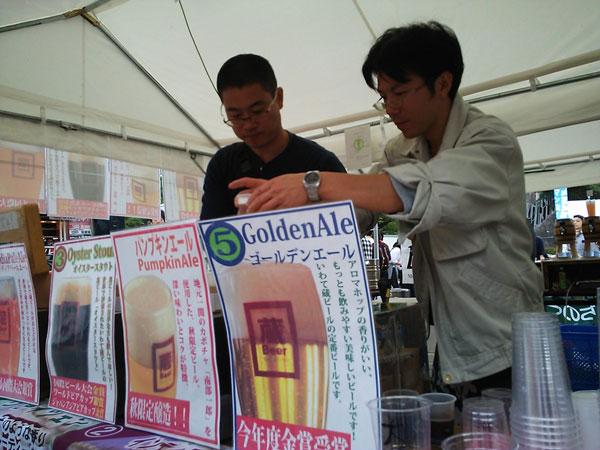 SendaiC1