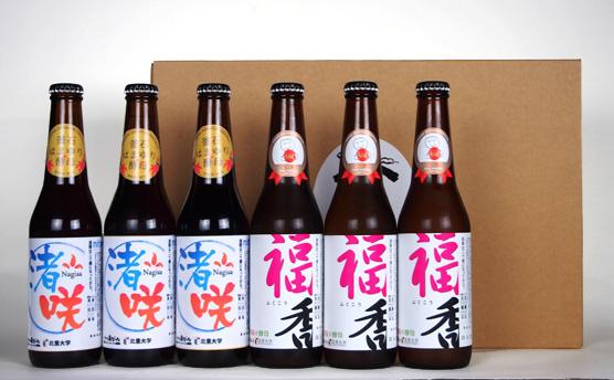 渚福香ビール